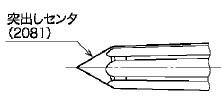 図7(突出しセンタ)
