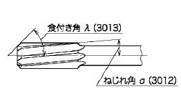 b0173_3012_3013(fig12).jpg