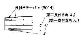 b0173_3014(fig12).jpg